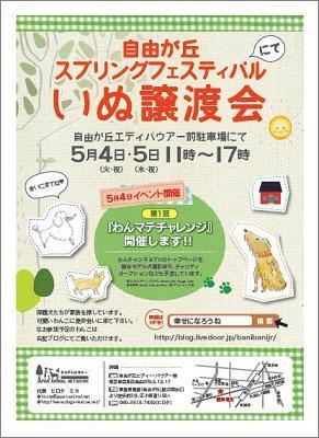 20100504_poster_s.jpg